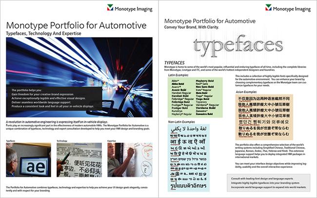 Monotype PrintSignage 08